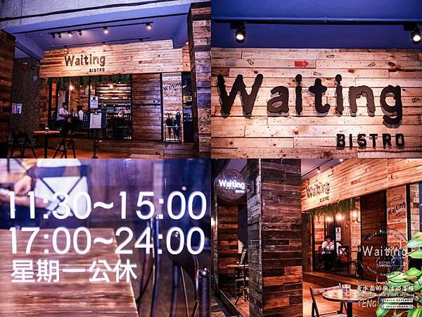 Waiting Bistro003.jpg