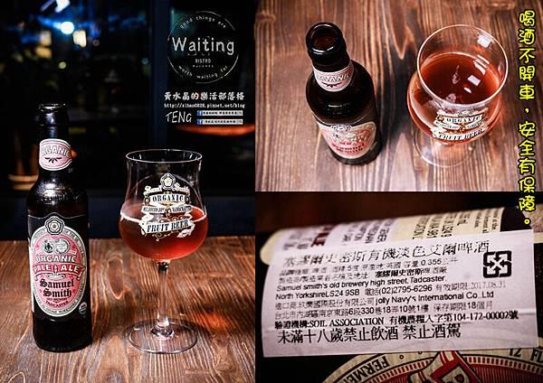 Waiting Bistro025.jpg