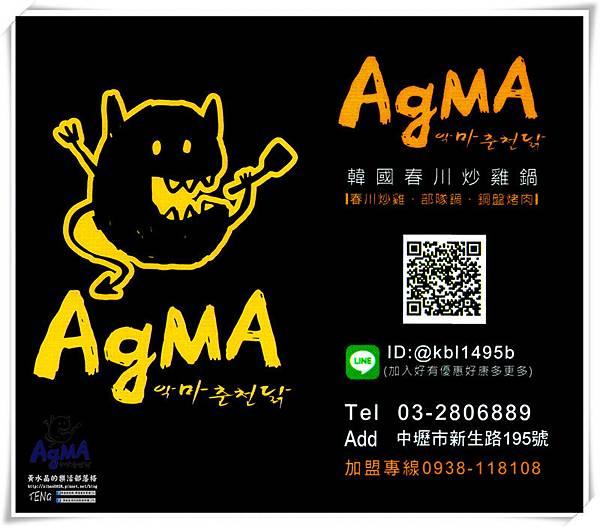 AgMA名片.jpg