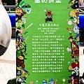 2016新北市兒童藝術節018.jpg