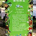 2016新北市兒童藝術節063.jpg