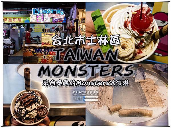 TAIWAN MONSTERS001.jpg