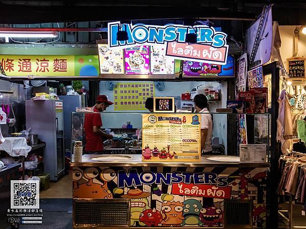 TAIWAN MONSTERS002.jpg