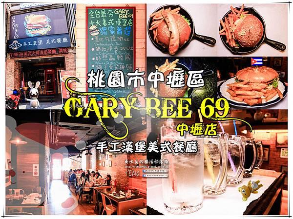 Gary Bee 69 001.jpg