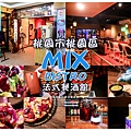 MIX001.jpg