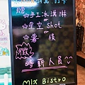 MIX003.jpg