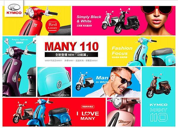 many110 DM02.jpg
