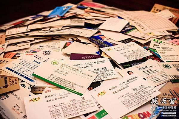 桃園龜山威天宮051.jpg