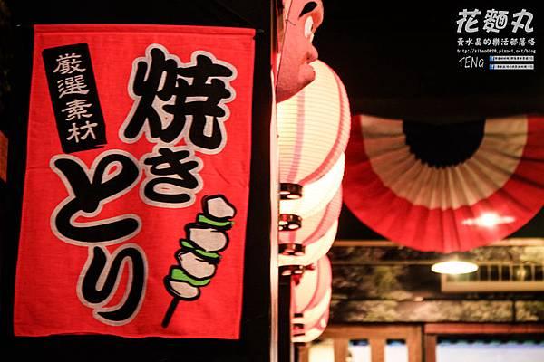 花麵丸009.jpg