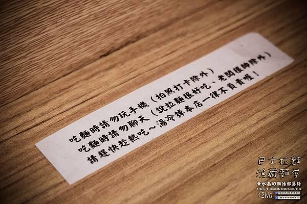 巴士拉麵009.jpg