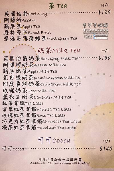 香草蛋糕鋪030.jpg