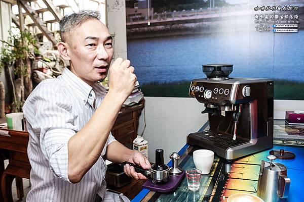 小船咖啡-color老師咖啡課程029.jpg