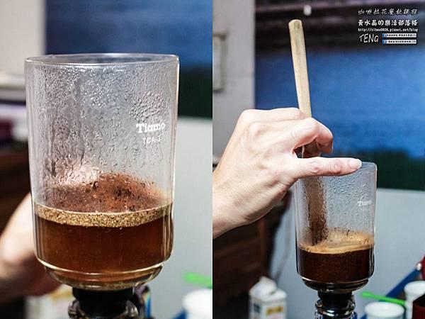 小船咖啡-color老師咖啡課程037.jpg