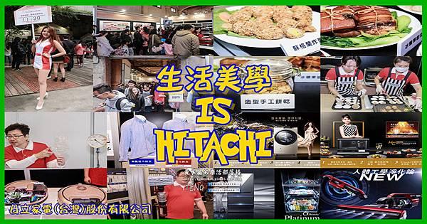 HITACHI001.jpg