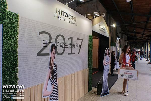 HITACHI002.jpg