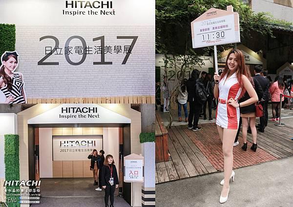 HITACHI003.jpg