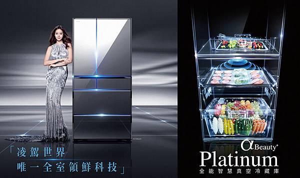 HITACHI冰箱.jpg
