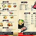 有間客棧菜單02.jpg