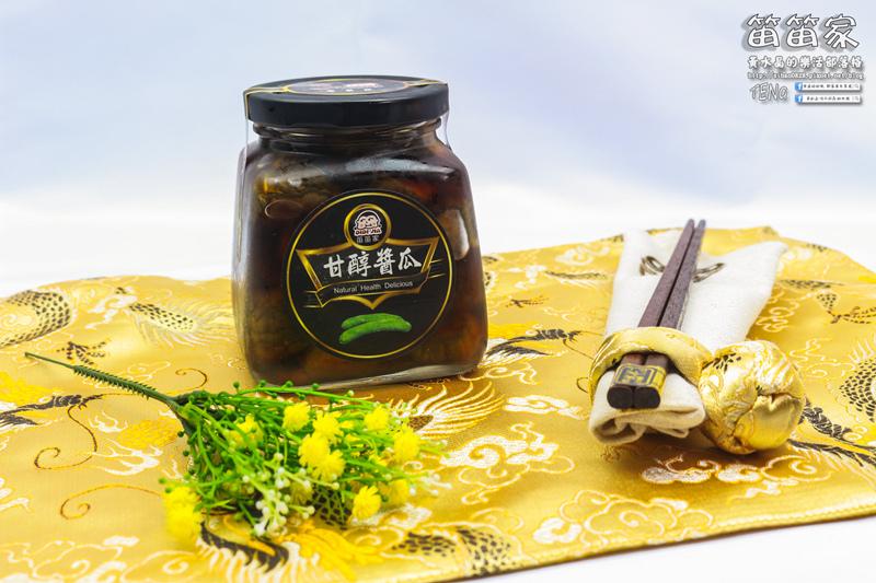 笛笛家黃金泡菜(原戴媽媽黃金泡菜)【台中泡菜】