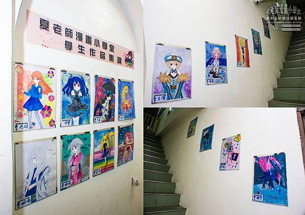 夏老師漫畫小學堂004.jpg