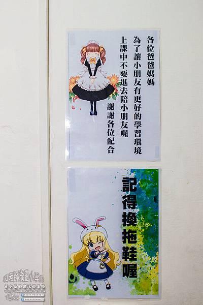 夏老師漫畫小學堂008.jpg