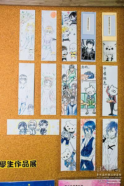 夏老師漫畫小學堂012.jpg
