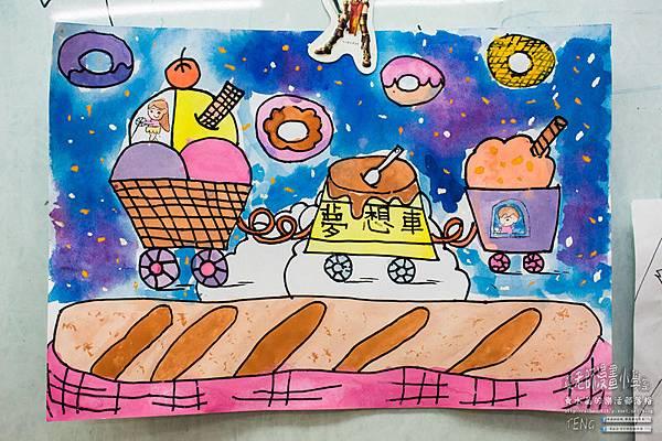夏老師漫畫小學堂032.jpg