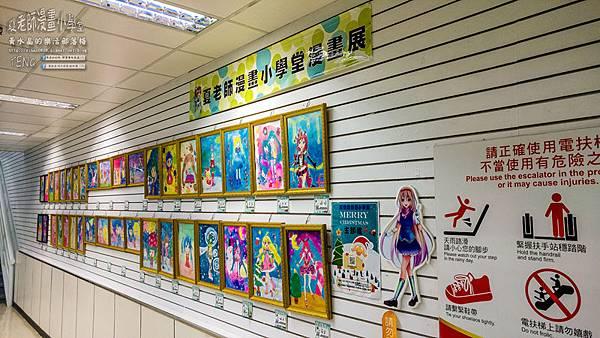 夏老師漫畫小學堂040.jpg