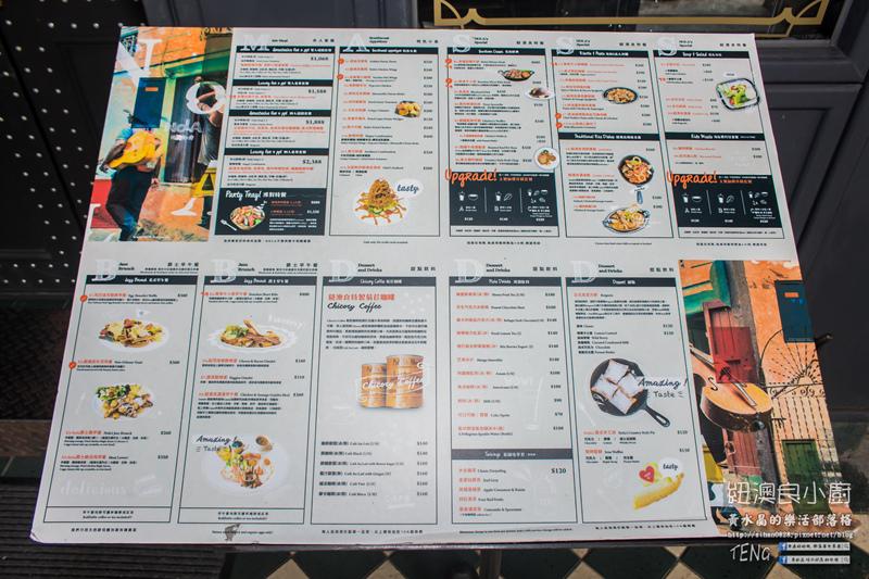 紐澳良小廚信義世貿店【台北信義美食】