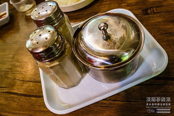 漢陽蔘雞湯012.jpg