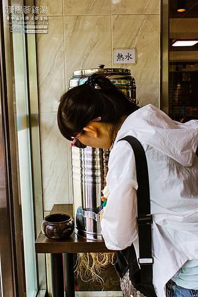 漢陽蔘雞湯020.jpg