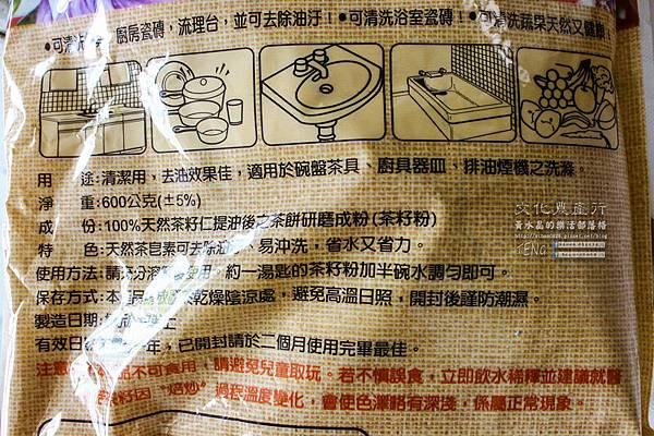 文化農產行013.jpg
