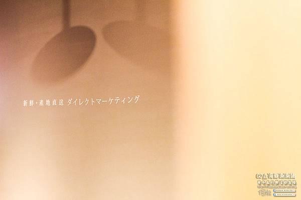 GO鱻海鮮涮涮鍋新光三越桃園店008.jpg