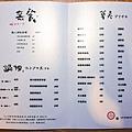 GO鱻海鮮涮涮鍋新光三越桃園店033.jpg