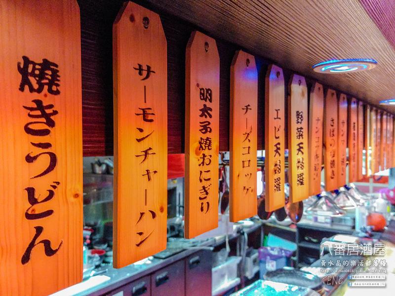 八番居酒屋【桃園美食】