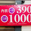 曼黛瑪璉 瑪登瑪朵特賣009.jpg