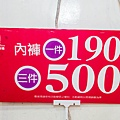 曼黛瑪璉 瑪登瑪朵特賣014.jpg