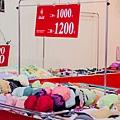 曼黛瑪璉 瑪登瑪朵特賣025.jpg