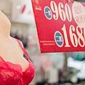 曼黛瑪璉 瑪登瑪朵特賣036.jpg