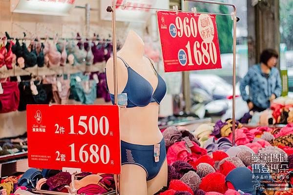 曼黛瑪璉 瑪登瑪朵特賣037.jpg