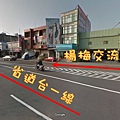 街景02.jpg