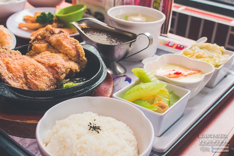 茶自點複合式餐飲斗六旗艦店