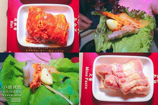 八色烤肉017.jpg