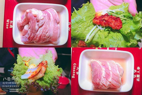 八色烤肉020.jpg