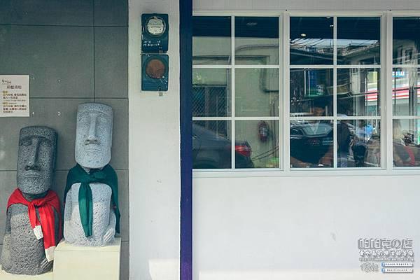 帕帕克的店004.jpg