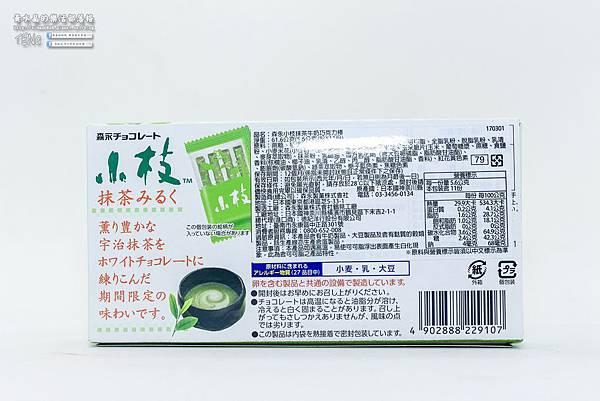 201704抹茶商品014.jpg