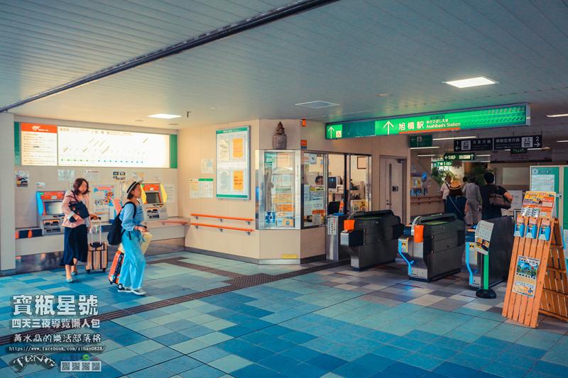 麗星郵輪寶瓶星號【日本沖繩-宮古島旅遊】