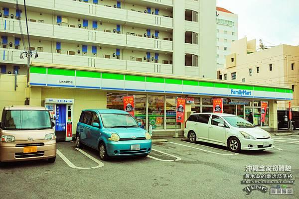 沖繩の全家便利店002.jpg