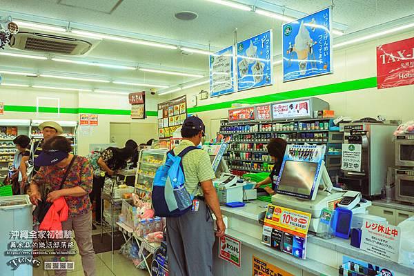 沖繩の全家便利店004.jpg