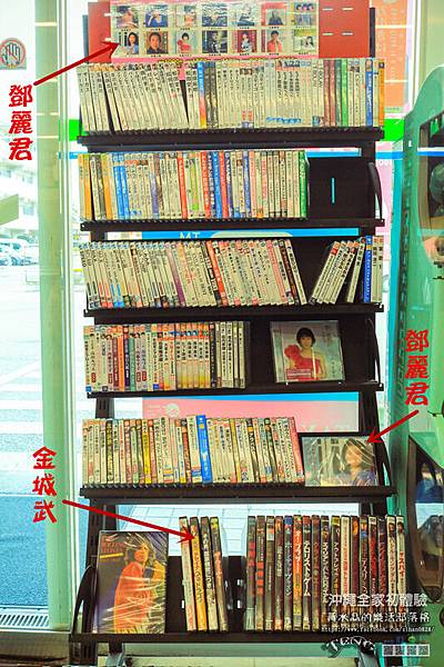 沖繩の全家便利店006.jpg